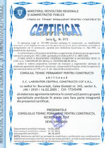 CTPC 2014